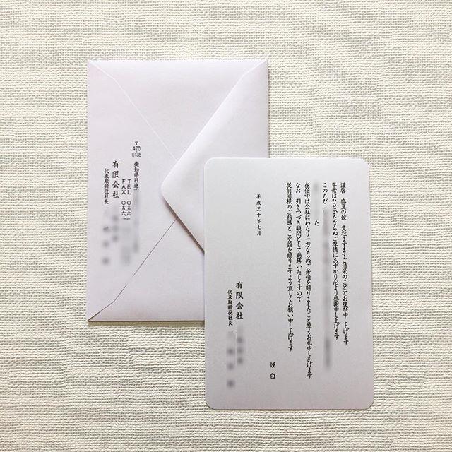 正式なビジネスのご挨拶に。挨拶状は封筒もセットでお作りします。