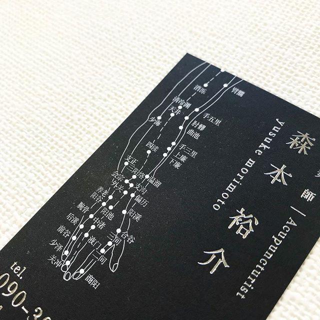 鍼灸師さんの名刺。文字に銀箔加工でキラリンっとカッコよく(๑˃̵ᴗ˂̵) 結構小さい文字までいけます。