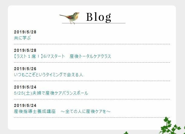 ホームページにphpで外部ブログRSSを読み込む(アメブロ編)