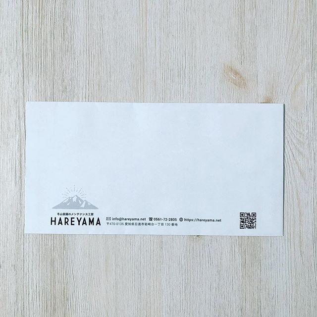 洋長3サイズ封筒