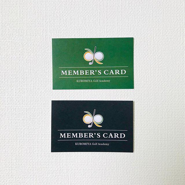 豊田のゴルフ教室のスタンプカード