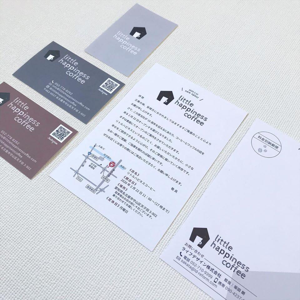 カフェの、ロゴ・ショップカード・名刺・DMはがき