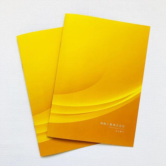 江南市にある自動車部品メーカーさんの会社案内を作らせて頂きました♪中綴じ8ページです(o^^o)