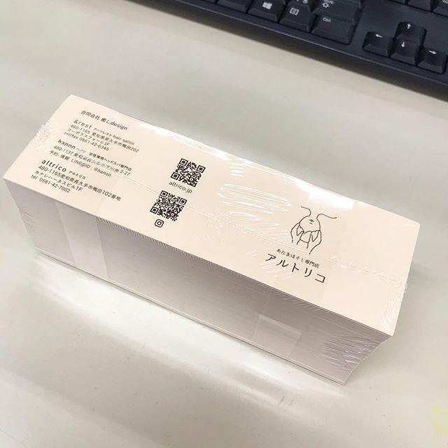 ヘッドスパ専門店のスタンプカード