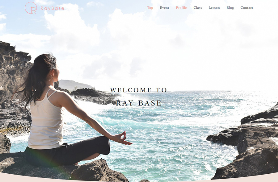 名古屋のヨガ教室のホームページ
