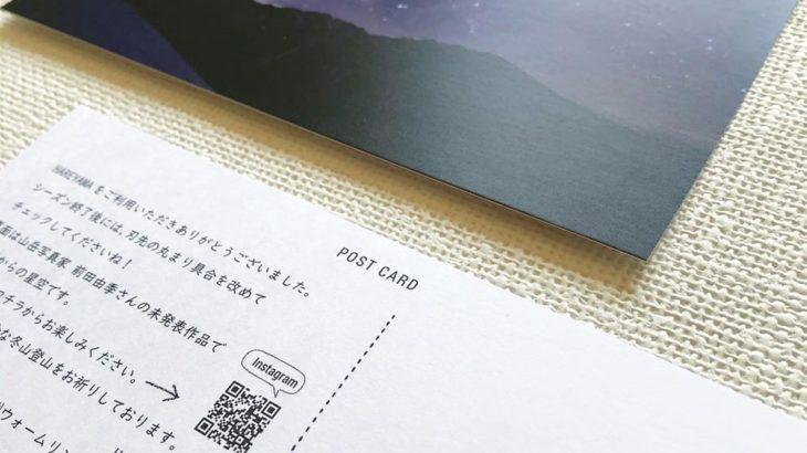 オリジナルポストカード作ります