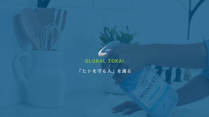 春日井の企業様のホームページ