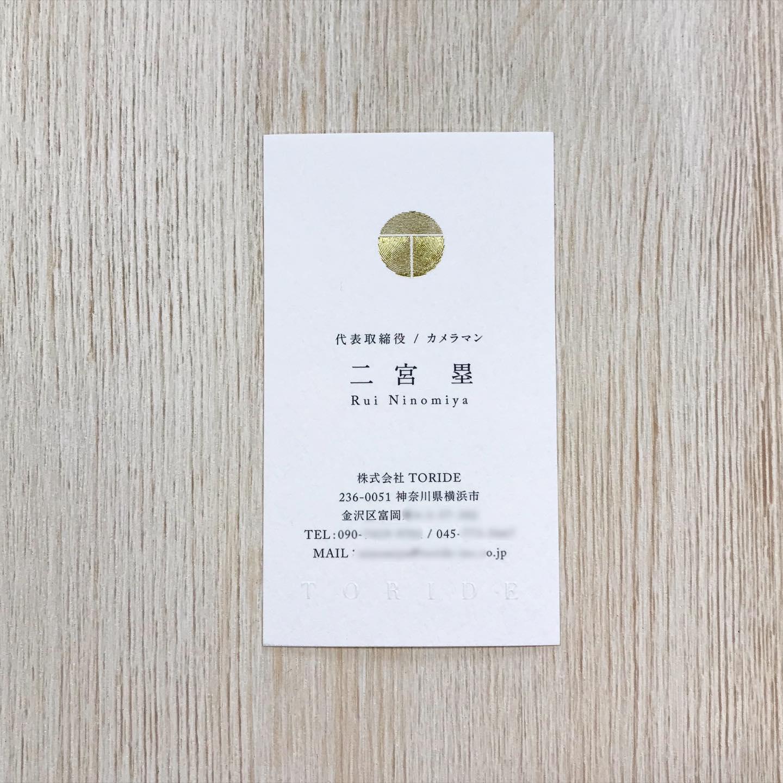 横浜のカメラマン事務所様の名刺です。繊細な金箔と、エンボス加工が素敵です。サイズは通常より細長い欧米サイズ(3枚目にサイズ比較あり)。より洗練された印象になりました。#金箔名刺 #カメラマン名刺 #横浜 #名刺デザイン #エンボス名刺 #かっこいい名刺