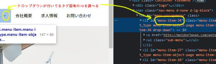 【wordpress自作テーマ】 bootstrap4のメニューをカスタムメニューに適用する方法